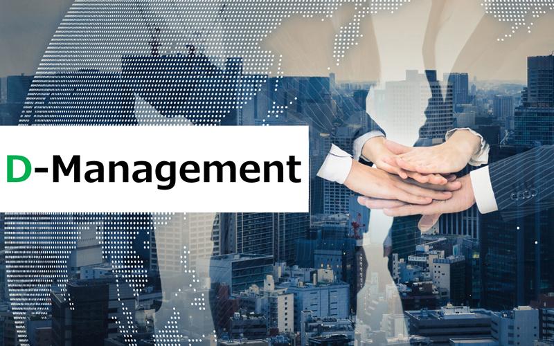 D-Management