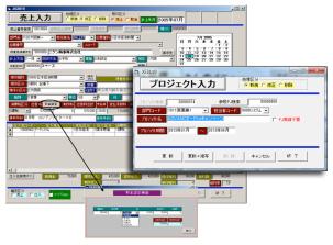 広告会社・出版社・広告代理店様向け広告料金売上請求管理・分析システム