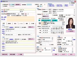 指定自動車教習所向け統合管理システム e-ライセンス