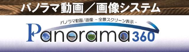 指定管理者向け施設運営管理ソフト Reserve Keeper パソコン一台から全国規模まで 日本の施設運営管理ソフトの最適解